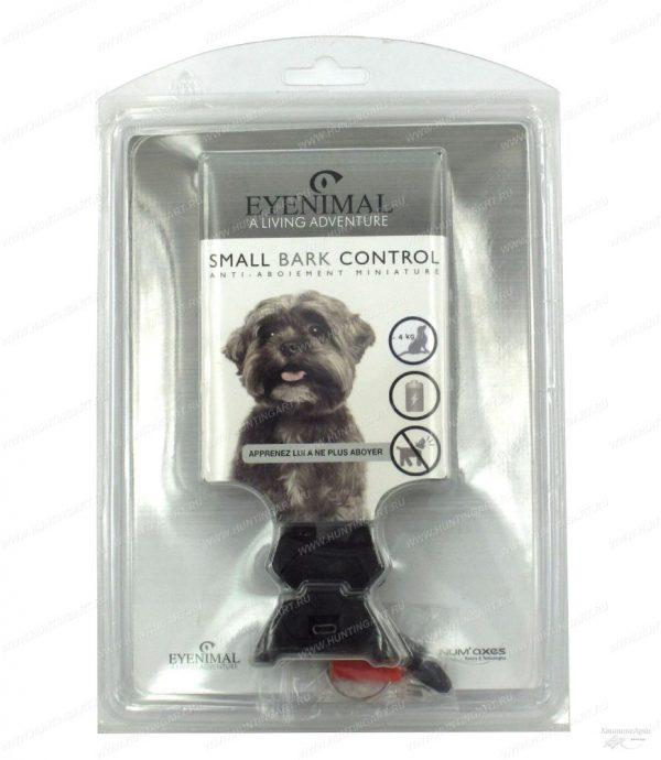 ZOOSHOP.ONLINE - Zoopreču internetveikals - NUM'AXES pretriešanas kakla siksna mazajiem suņiem EYENIMAL Small Bark Control