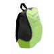 ZOOSHOP.ONLINE - Интернет-магазин зоотоваров - Рюкзак светло-зеленый Дл 43 см x Ш 27 см