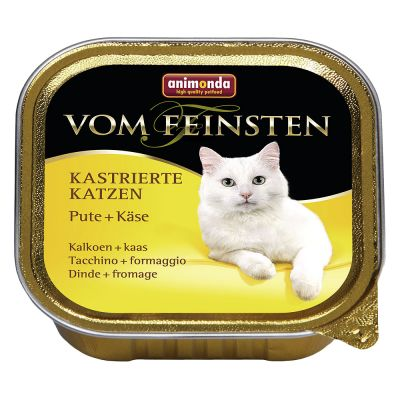 ZOOSHOP.ONLINE - Интернет-магазин зоотоваров - Animonda vom Feinsten для стерилизованных кошек 100 г