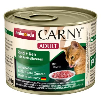 ZOOSHOP.ONLINE - Интернет-магазин зоотоваров - Animonda Carny Adult  200 g