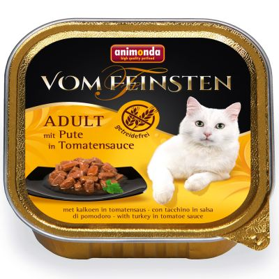 ZOOSHOP.ONLINE - Интернет-магазин зоотоваров - Animonda vom Feinsten adult 100 g