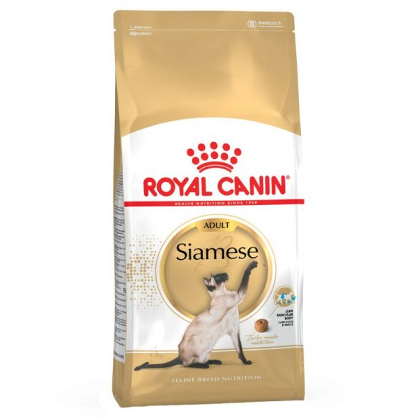 ZOOSHOP.ONLINE - Интернет-магазин зоотоваров - Royal Canin Siamese Adult 10kg